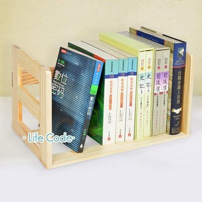【LIFECODE】極簡風松木桌上型簡易書架 11050010