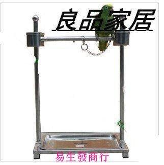 【易生發商行】特惠不銹鋼鸚鵡籠鳥籠鳥架子鸚鵡架--鸚鵡站架(雙管)SG八哥籠F5925