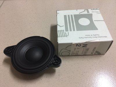 [現貨]德國賓士原廠 harman kardon 中置 喇叭適用於 W212 W204 CLA GLA...MFA