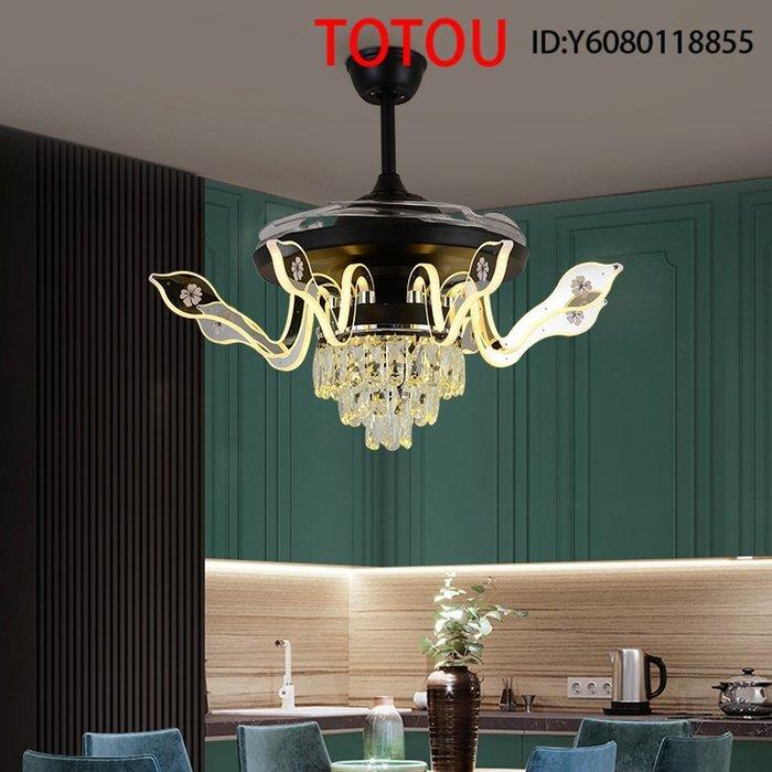 燈具 吊燈 北歐隱形風扇后現代簡約大氣客廳電風扇燈餐廳吊扇燈風扇 TOTOU
