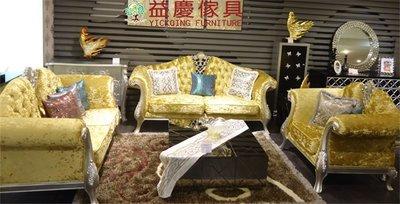 【大熊傢俱】新古典 後現代沙發 客廳沙發組合 布沙發 歐式沙發 1+2+3沙發組合