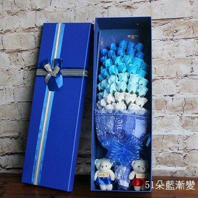 5Cgo【鴿樓】含稅會員有優惠 528657349437 母親節玫瑰花香皂漸變花束送女友閨蜜生日禮物肥皂花51朵+禮盒