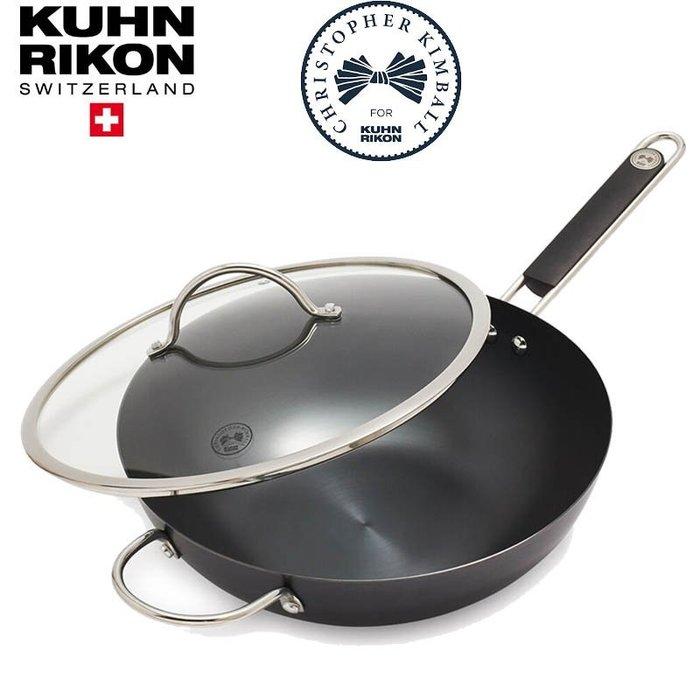 瑞康 Kuhn Rikon Christopher Kimball 31cm 深炒鍋 含蓋 炒菜鍋  煎炸鍋 中式炒菜鍋