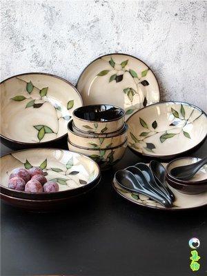日式和風陶瓷餐具創意家用葉子系列盤子菜盤湯盆米飯碗