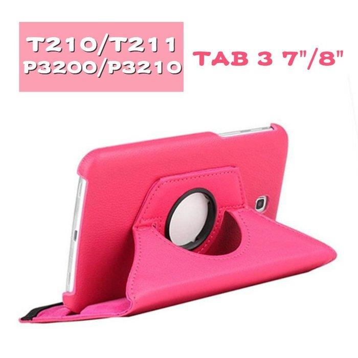 Samsung Tab 3 A S S2 S3 T719T715 T380 T350 T210旋轉平版皮套 掀蓋自動休眠