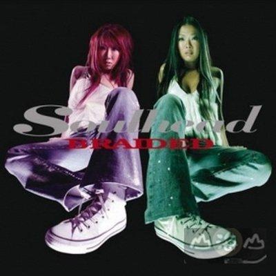 【出清價】渾然天成 Braided/Soulhead---SMD8576