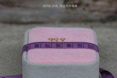 梵玉善緣 999黃金 足金 每只0.15克光面全圓彎針 耳釘 耳針 單只價格