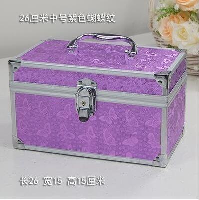【優上】大中小號帶鎖化妝箱美甲紋繡足療工具箱26CM紫色蝴蝶