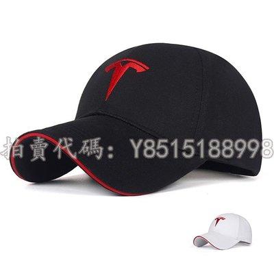 (2個以上價格有優惠)Tesla 特斯拉 汽車廠牌LOGO遮陽帽 F1賽車帽 車標車隊帽子 男女鴨舌帽