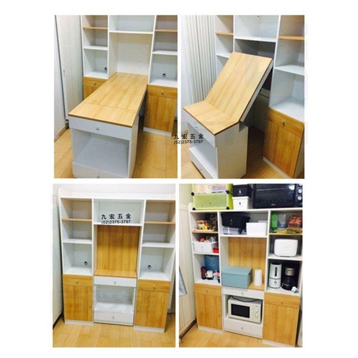 (價錢歡迎來電洽詢) 九宏五金 JH-K3508 隱藏折疊上翻伸展桌五金組