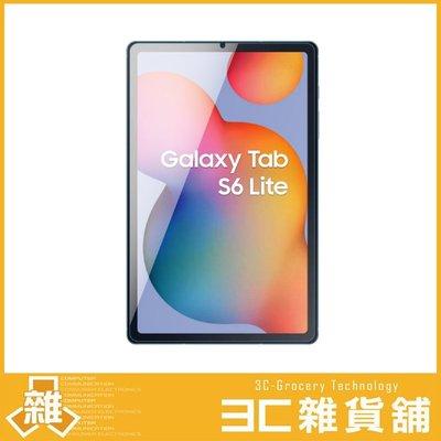 三星 Samsung Galaxy Tab S6 Lite 10.4 P610 P615 鋼化玻璃保護貼 玻璃貼 保護貼