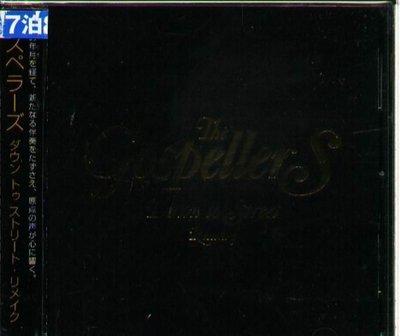 八八 - The Gospellers - DOWN TO STREET REMAKE - 日版