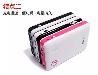AILI 18650行動電源盒 可換電芯 免焊接 4節裝 充電寶 高雄市