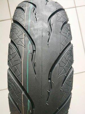 2條高雄市中心免運費  全新防側高速真空層胎110/70/12機車輪胎