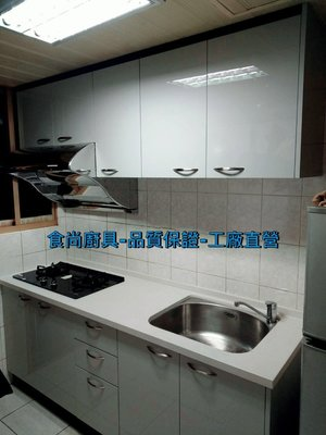 食尚廚具-小廚房大改造-石英石檯面200公分完工價56000