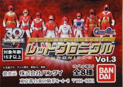BANDAI 歷代戰隊紅隊長 SUPER RANGER GALLERY RED CHRONICLE 全8種 扭蛋 (A2-143837店) 1140995549