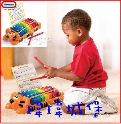 ♪♫瑋瑋城堡✲玩具出租♪♫ (二手出售)Little tikes 老虎敲琴/鐵琴