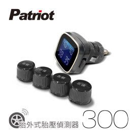 【皓翔】愛國者 300 無線點菸器藍光顯示 胎外式胎壓偵測器