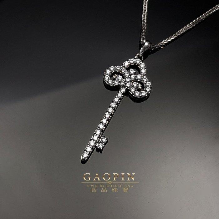 【高品珠寶】18K 設計款《鑰匙》鑽石墜子 真金真鑽 情人節禮物 生日禮物 1278(已售出即可訂製)