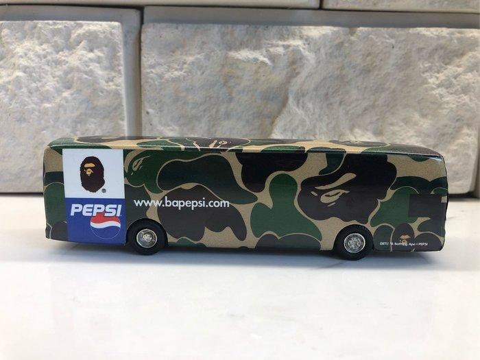 Abathing Ape X Pepsi BUS 猿迷彩 巴士 非賣品 抽選品