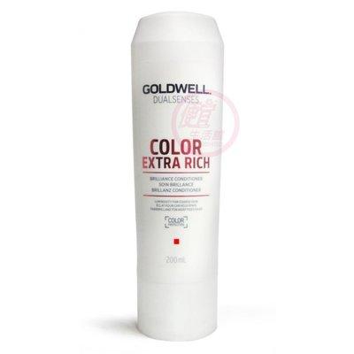 便宜生活館【瞬間護髮】歌薇 GOLDWELL 光感瞬間髮膜200ml 針對染後護色與受損髮專用 全新公司貨 (可超取)