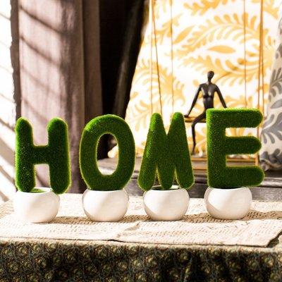 慕洛斯家居~家居裝飾品擺件家庭家里擺設客廳房間電視酒柜新房現代工藝創意小