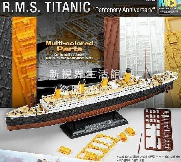 【新視界生活館】新品【3G模型】愛德美拼裝艦船14214分色版泰坦尼克號船模型油輪艦艇組裝模型收藏擺設送朋友3639{XSJ307121371}