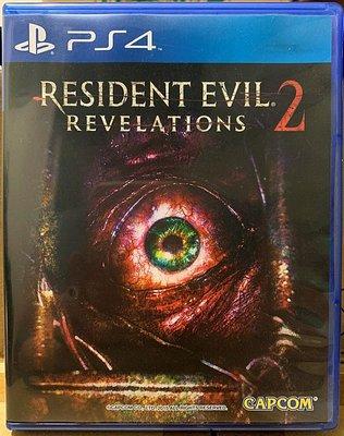 幸運小兔 PS4遊戲 PS4 惡靈古堡 啟示 2 中文版 BIOHAZARD REVELATIONS
