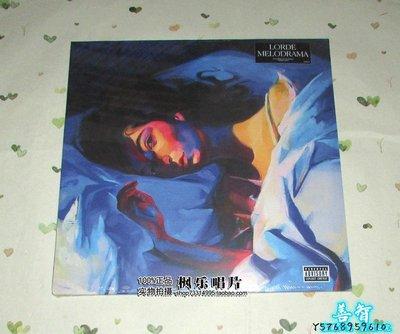 善智 CD 精選洛兒 Lord##e Melodrama LP 黑膠唱片SZ594