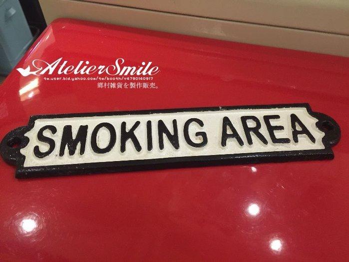 [ Atelier Smile ]  鄉村雜貨 日本直送 DULTON 金屬 鑄鐵 標示牌 告示 指示牌 吸菸區 # 預