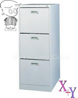 【X+Y時尚精品傢俱】3大屜卡片箱鐵櫃(8輪).資料櫃.零件櫃.公文櫃.台南市OA辦公家具