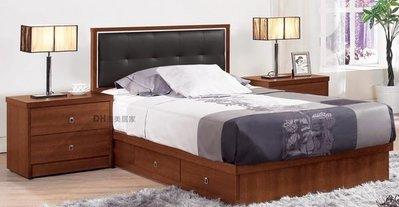 【DH】貨號G113-1《維可納》3.5尺胡桃抽屜單人床˙床頭片+抽屜床底˙質感一流˙主要地區免運