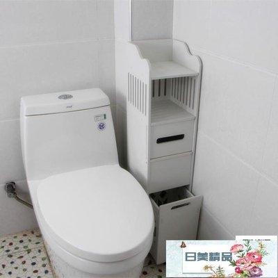 落地馬桶邊櫃歐式防水儲物櫃浴室洗漱台置物架衛生間廁所夾縫邊櫃【日美精品】