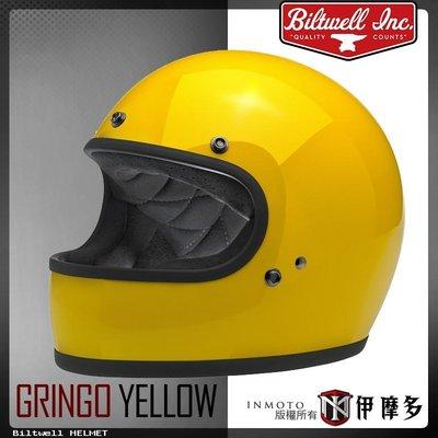 伊摩多※美國 Biltwell Gringo 全罩 安全帽 復古 樂高帽 手縫萊卡內襯 素亮黃
