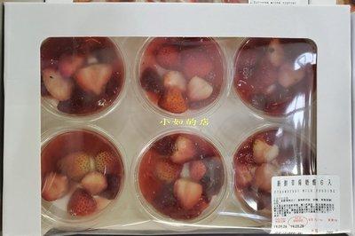 【小如的店】COSTCO好市多代購~新鮮草莓奶酪(每盒6入)採用新鮮草莓+美國全脂鮮乳+紐西蘭動物鮮奶油製成@季節限定