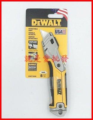 ~就是愛批發~ 全新 DEWALT得偉 DWHT10046 重型美工刀