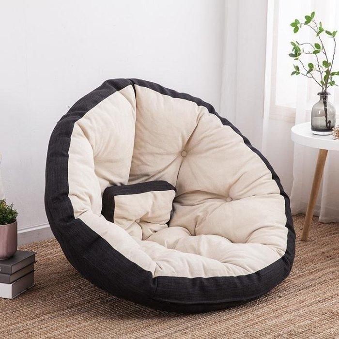 BELOCO 個性舒適懶人沙發單人豆袋躺椅小戶型臥室可BE655