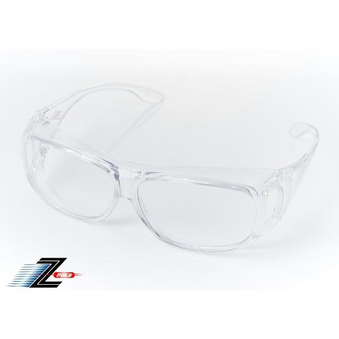 【視鼎Z-POLS】加大版可包覆眼鏡於內設計 全透明PC防爆安全鏡片 抗UV400防風眼鏡!免運!盒裝大全配!