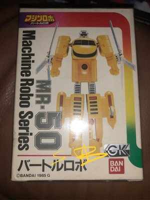 天威勇士 Machine Robo MR50