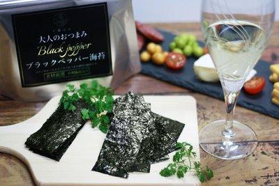 Ariels Wish日本百貨公司DM強力推薦大人口味海鹽煙燻奶油/黑胡椒海苔超高級有明海產初摘派對啤酒白酒超搭超好吃