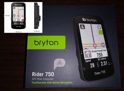 ☆政點☆020全新Bryton Rider 750T GPS 自行車紀錄器(主機+踏頻/速度感測器+心率帶+鋁合金延伸座