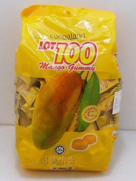 3號味蕾 量販網~馬來西亞100份QQ軟糖1000克(芒果、綜合水果)特價240元..必買名產..另有一百份 100分