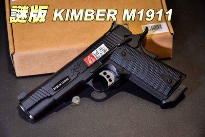 【翔準軍品AOG】 謎版 1911 LAPD SWAT Kimber Custom II瓦斯槍(全新VFC系統
