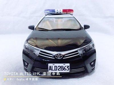 🙋♂️BuyCar模型車庫 1:18 Toyota Altis MK11 模型警車
