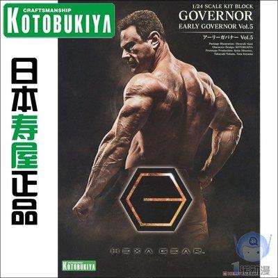 壽屋拼裝模型 01967 HG067 1/ HEXA GEAR  Early Governor Vol.5