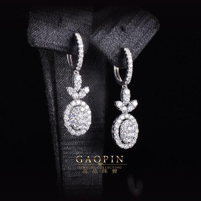 【高品珠寶】設計款《三葉圓》鑽石耳環 情人節禮物 生日禮物 拚鑽 3376