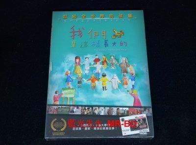 [DVD] - 我們是這樣長大的 The Rooster Trademark Paper (台灣正版)