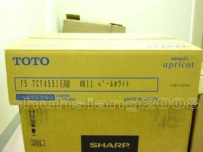 東川進口~全新日本原裝 TOTO F5A TCF4551EAM  頂級機種