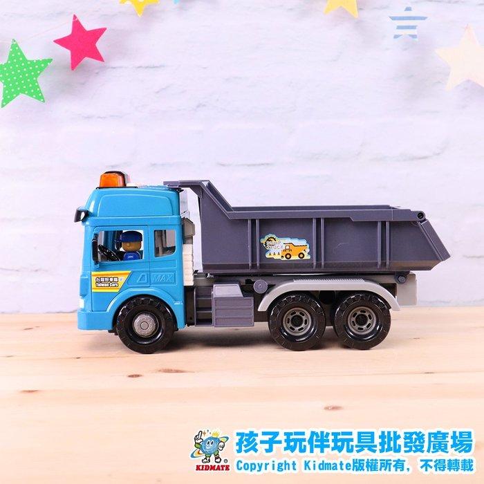 磨輪砂石車.台灣好車隊.工程系列.磨輪車.仿真.孩子玩伴