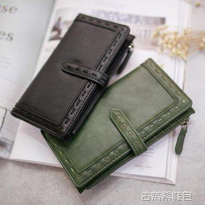 長夾 女士錢包女長款薄 日韓版學生搭扣多功能小清新個性皮夾